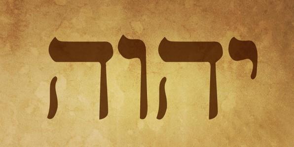 Thiên Chúa của Ít-ra-en là Gia-vê hay Giê-hô-va?