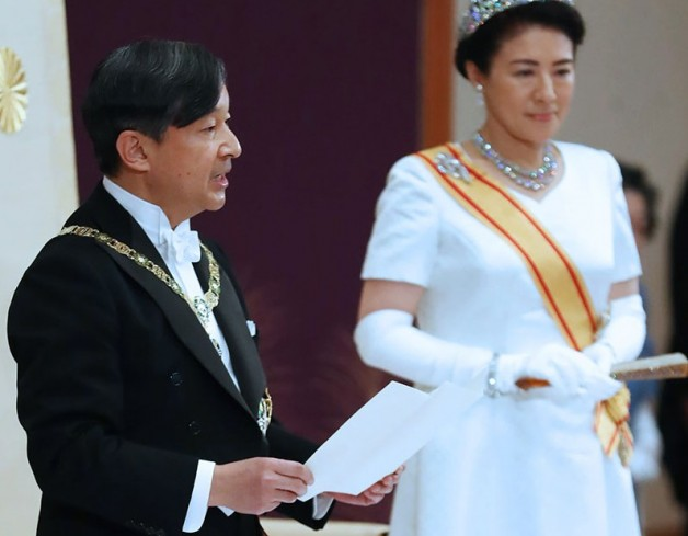 Đức Thánh Cha Phanxicô chúc mừng tân Nhật hoàng Naruhito